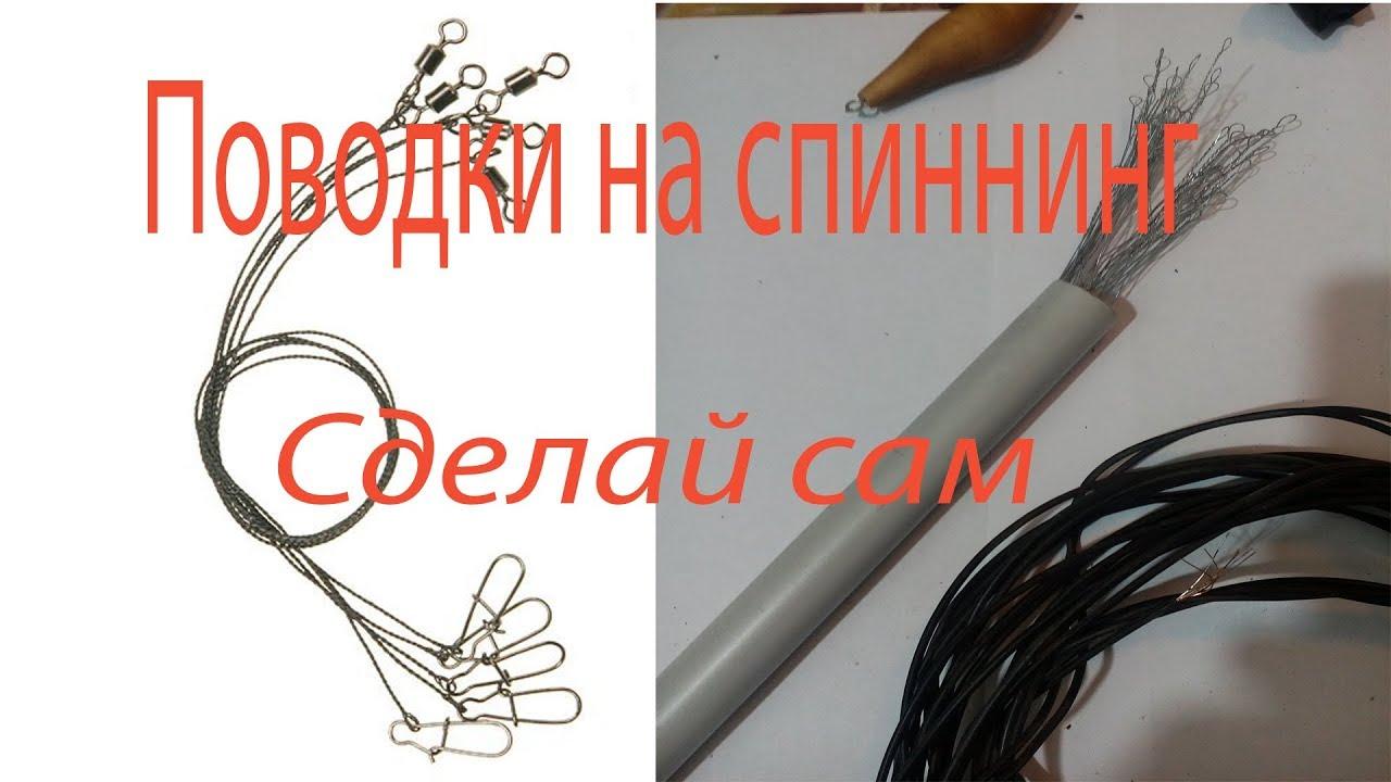 Кардиганы из кос спицами схемы