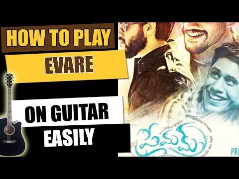 Evare - Guitar Tutorial - Telugu Guitar Songs