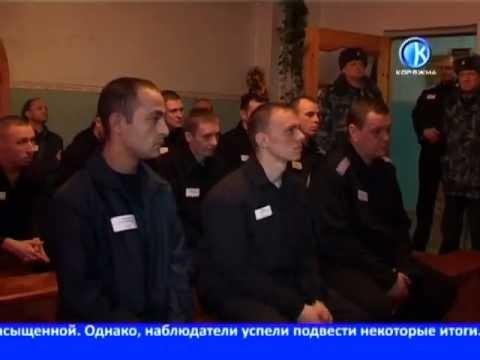 21 03 2012 Исправительная Колония №5
