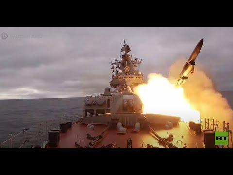 سفن الأسطول الشمالي الروسي تطلق صواريخ كروز  - نشر قبل 2 ساعة