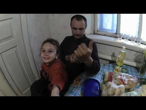 Vlog 27 05 2020 сдача крови как донор/покупки/ купили молодую картошку
