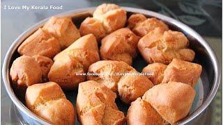 Vettu Cake / Fried Tea Cake (with English subtitle)- chinnuz