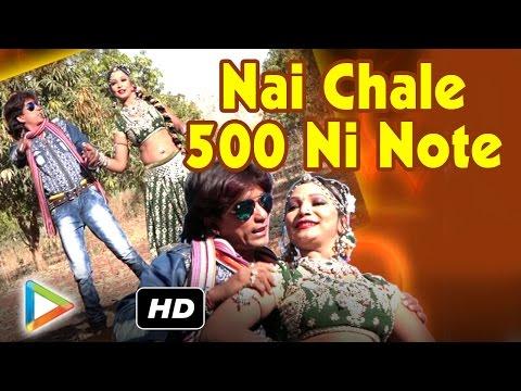 Nai Chale 500 Ni Note | DJ Mix Song |...