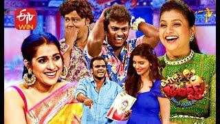 Extra Jabardasth | 8th January 2021 | Sudheer,Rashmi,Immanuel,Varsha | Latest Promo | ETV Telugu