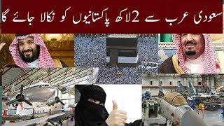 saudi arabia latest news updates /masjid haram news/27 ramzan roh parwar mnazer khan kaba