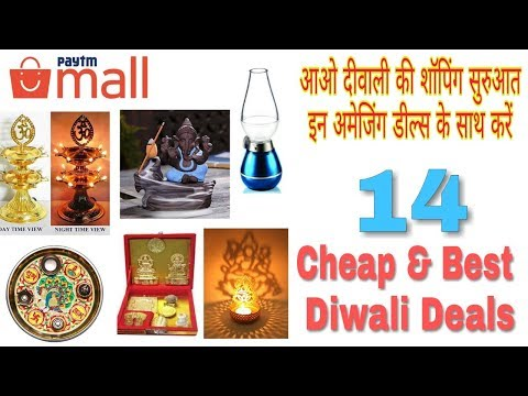 Hurry! Paytm Mall Cheap & Best Deals On Diwali. Under 50rs-200rs. Shop Now.