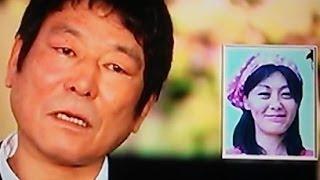 ダンカンが語る妻・飯塚初美さん 乳がん闘病生活【葬儀後インタビュー記...