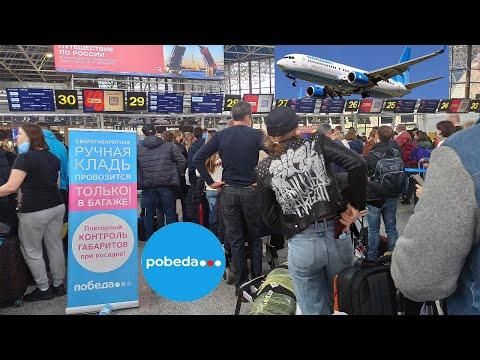 Перелёт на самолете ТОЛПЫ НАРОДУ - XL места в АК Победа | Аэропорт Сочи - Адлер - Уфа Boeing 737-800