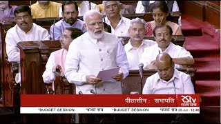 PM Modi introduces Council of Ministers to the Rajya Sabha.
