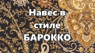 видео Медная кровля - Художественная мастерская. Изготовление памятников. Художественное литье из бронзы.