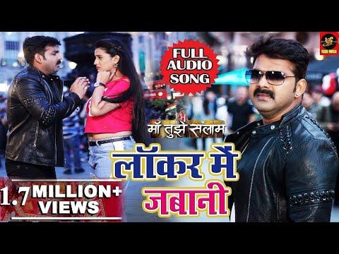 Maa Tujhe Salaam | Locker Mein Jawani | Pawan Singh & Akshara Singh | Bhojpuri Songs 2018