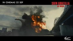 SHIN GODZILLA English Subtitled Trailer (Malaysia)