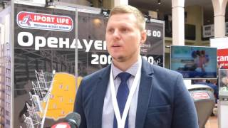 Група компаній Sport Life — учасник виставки RETAIL & DEVELOPMENT BUSINESS EXPO — 2017