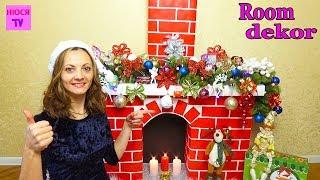 ЛАЙФХАК Наряжаем КАМИН и Елку Kinder Surprise Принцессы ФИЛЛИ ШОПКИНСЫ Littlest Pet Shop