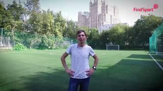 """Стадион """"Красная Пресня"""""""