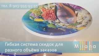 видео Купить натяжные потолки в Барнауле