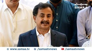 Haleem Adil Sheikh & Khurrum Sher Zaman Press Conference | SAMAA TV | 22 September 2019