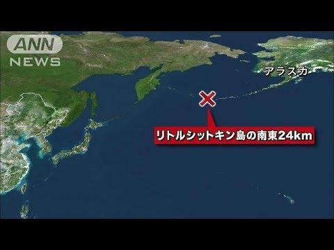 アリューシャン列島でM8.0 日本...