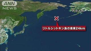 アリューシャン列島でM8.0 日本への津波の影響なし(14/06/24)