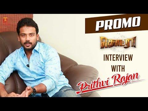 Thodraa Tamil Movie Prithvi Rajan...