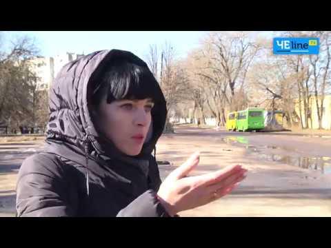 Отрезанные от мира: микрорайон Чернигова оставили без общественного транспорта