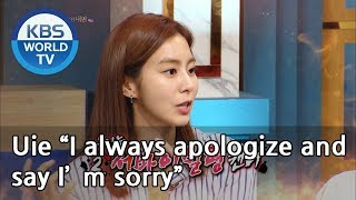 "Uie ""I always play an unfortunate & confident role""[Happy Together/2019.03.21]"