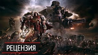 Обзор Warhammer 40.000: Dawn of War 3. Маринад для эльдар