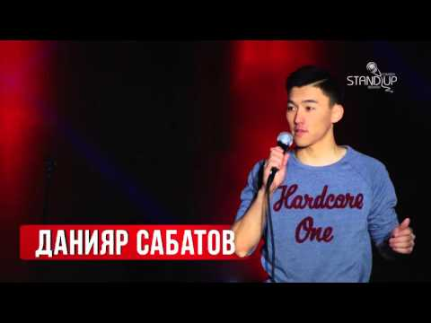 «Stand Up Comedy Bishkek»  / НТС / 2016