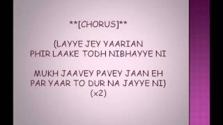 yaarian by amrinder gill with lyrics on screen