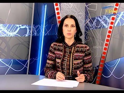 Новости Одессы 29.05.2020