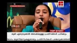 Reporter TV-Punyamasam-Episode 7-Lincy Baby-Ahadonte thirunamam
