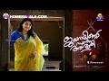 Jayaraminte Swantham Aswathy | Flowers Onam Program video