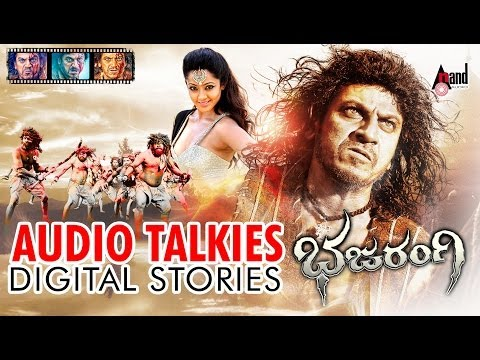 BAJARANGI-   Kannada   Audio Talkies-Feat. Shivraj Kumar, Aindrita Ray   NEW KANNADA MOVIE HD