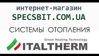 Обзор газового отопительного котла Italtherm City Basic