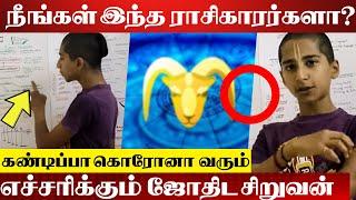 அபிக்யா ஆனந்தின் அடுத்த அதிர்ச்சி தகவல் | Astrologer Abhigya Anand's Latest Prediction