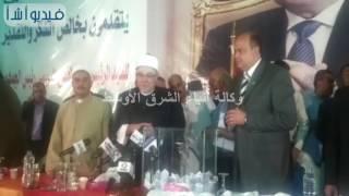 بالفيديو : محافظ مطروح يستضيف خالد الجندي بالمنتدى الديني  ويجرى قرعة على 28 رحلة عمرة مجانية