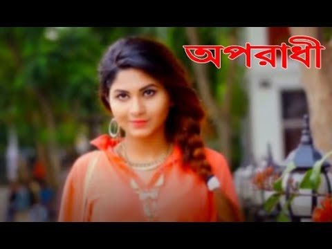 Akta Somoy Tora Ami sobei vabitam |Oporadhi Bangla New Song 2018Official Video