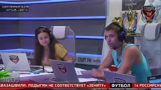 Владимир Максимов - главный тренер ГК «Чеховские Медведи», на Спорт FM. 10.08.18