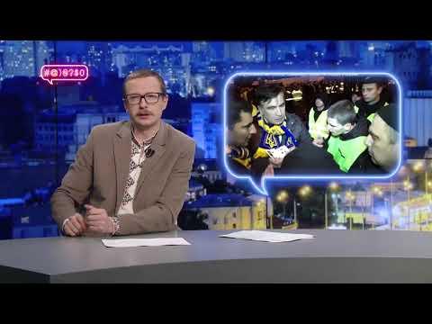 Телебачення Торонто: Поліція знайшла вкрадений поліцією паспорт Саакашвілі!