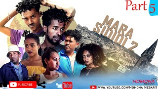 HDMONA - Season Two - Part 5 - ሲዲዲ ብ ኣሮን ፍስሓጽዮን SIDIDI by Aron Fshatsion - New Eritrean Drama 2020