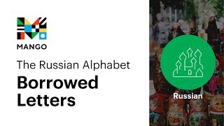 Five Familiar Borrowed Letters - Learning the Russian Alphabet - Ep. 3
