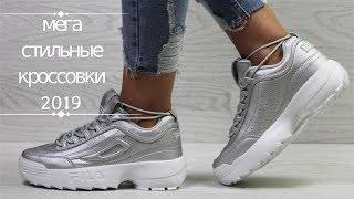 видео Женские кроссовки купить