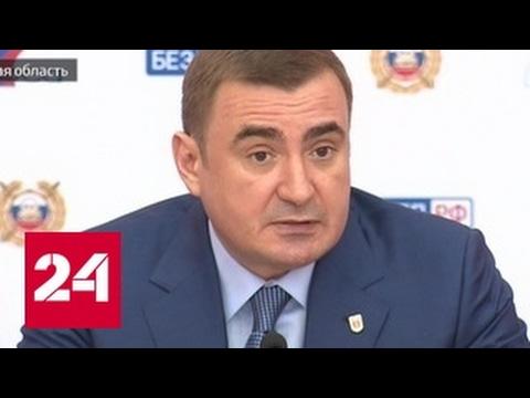 Глава ГИБДД России прибыл в Тульскую область с рабочим визитом