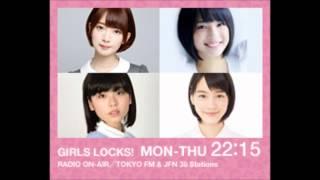 今週のGIRLS LOCKS!は、1週目担当【小芝風花】ちゃんが毎日登校中!! 今...
