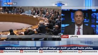 مجلس الأمن والاستيطان.. مرآة صراع إسرائيل وأوباما