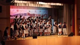 Publication Date: 2017-07-04 | Video Title: 學校合唱教學伙伴計劃音樂會2017 羅定邦中學 - Let