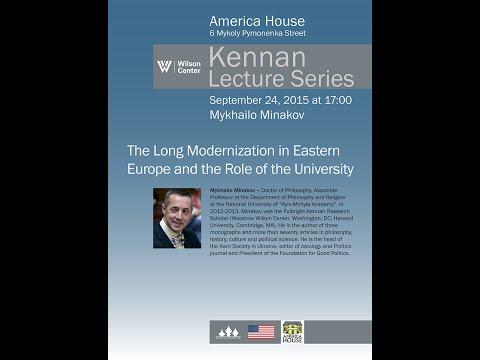Михайло Мінаков - Довга модернізація у Східній Європі і роль університету