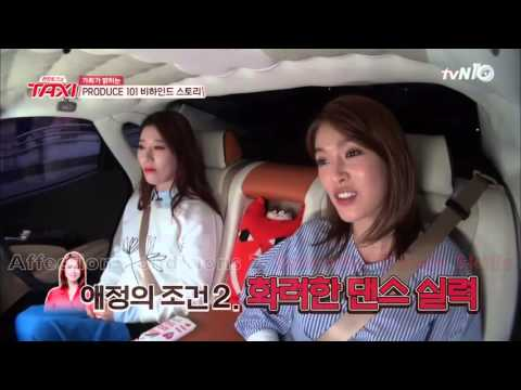 [ENG SUB] 160426 TVN Taxi: Kahi about her fave trainee Chungha