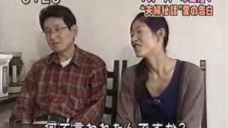 ちえさん やすひろさん 28歳年の差カップル!!