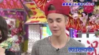 Justin Bieber doesn